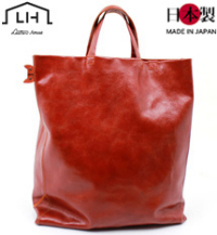 手縫い仕上げの一枚革手提げバッグ(牛革)Lサイズ