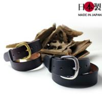 馬具でも使用するハーネス革ベルト(牛革)丸型バックル【30〜46サイズ】