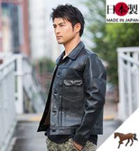 Gジャンタイプレザージャケット(馬革)アニリンホース日本製