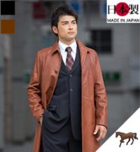 レザーコート(馬革)ミラクルポニー日本製