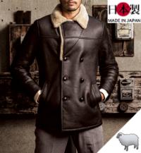 軽さと暖かさを兼ね備えたムートントレンチコート(羊革)