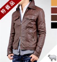 【特価品】Gジャンタイプレザージャケット(羊革)ウォッシュ加工