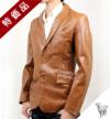 【特価品】セミピークドラペルテーラードレザージャケット(山羊革)サイドベンツ