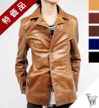 【特価品】レザージャケットスリムライン2(山羊革)  送信