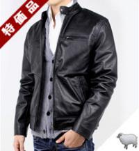 【特価品】スタンド襟シンプルレザージャケット(羊革)