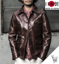 レザーシャツジャケット(馬革)ルースホース日本製