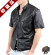 【特価品】メッシュ半袖ZIPシャツ(水牛革)スタンド襟