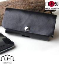 ベルトループ付き手縫い革携帯ケース(牛革)薄手ヌメ革