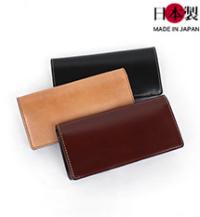 革の宝石とも称されるコードバンを使用した長財布(馬革)