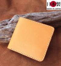 小銭入れを廃したスマートな札カード入れ革財布(牛革)