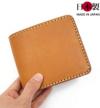 ミニマムなシンプル二つ折り革財布ハード(牛革)