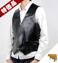 【特価品】レザーベストフロントZIP(牛革)