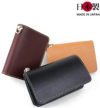 長財布よりコンパクトで折財布より収納上手な財布(牛革)