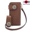リッチな高級素材オーストリッチウォレット(ダチョウ)長財布