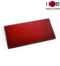 芸術的なフォルムの手染めカード・束入れ(牛革)